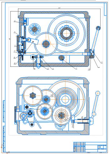 Проект и расчет привода главного движения токарно-винторезного станка модели 163