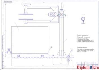 Проект усовершенствования технологии ремонта агрегатов системы охлаждения