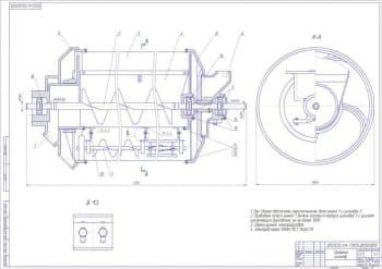 Совершенствование послеуборочной обработки зерна с модернизацией триера 3АВ-10.90000