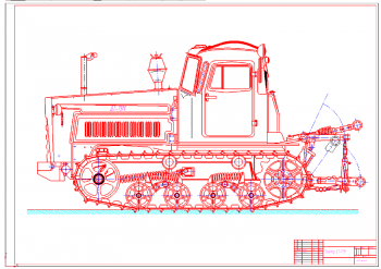 5.Общий вид трактора ДТ-75 М А1