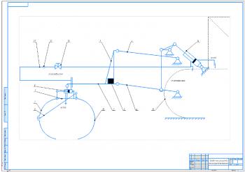 Проект исследования рабочих процессов трелевочного устройства для бесчокерной трелевки