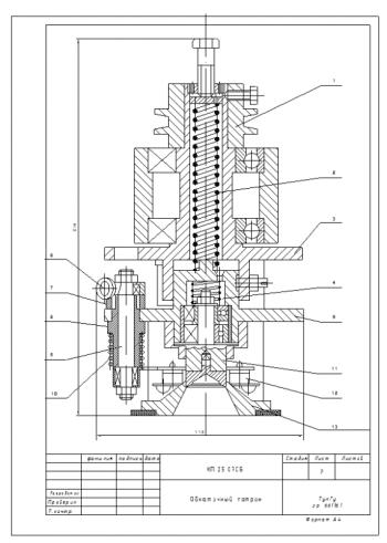Проект оборудования для мойки бутылок с расчетом параметров роторов укупорки