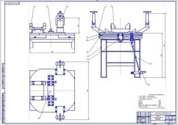 Реконструкция ремонтной мастерской с разработкой стенда для сборки-разборки КПП и раздаточных коробок