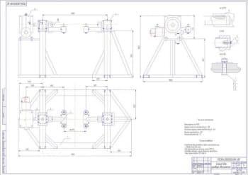 Стенд для разборки двигателей (общий вид – А1)