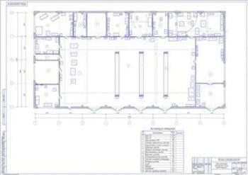 План РММ после реконструкции (ф.А1)