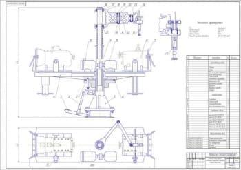 Ремонт агрегатов грузовых авто с проектом стенда для разборки-сборки КПП