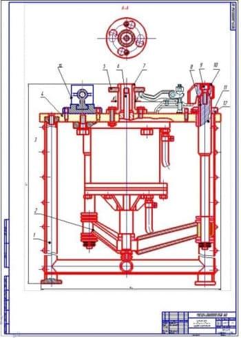 Организация ТО и ремонта машинно-тракторного парка с разработкой технологии ремонта муфты сцепления и стенда для разборки-сборки