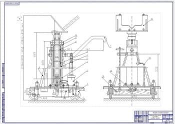 Общий вид устройства для снятия и установки КПП (ф.А1)