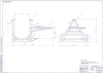 Сборочный чертеж рамы (ф.А1)