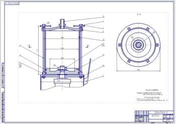 Сборочный чертеж корпуса устройства (ф.А1)
