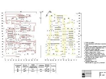 Проектирование системы домофона с разработкой печатной платы