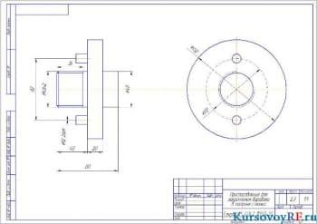 Приспособление для закрепления барабана в патроне станка (формат А3)