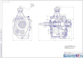 Узловой чертеж коробки передач (формат А1)