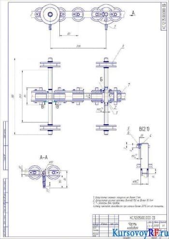 Расчет конвейера скребкового типа