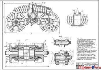 Разработка подвески комбинированного типа для трактора ВТ-150