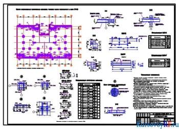 Сечения 1-1, 2-2, 3-3, 4-4, 5-5, Технические требования, Узлы А-Д, Каркасы Кр 3-1, Кр 3-8