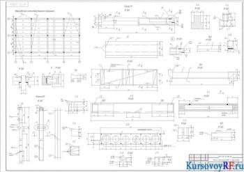 Маркировочная схема, Плита П1, Ригель Р1, Колонна К1, Узлы