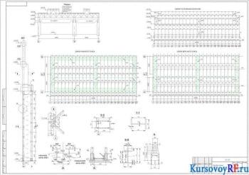 Проектирование курсовое одноэтажного промышленного корпуса из стального каркаса