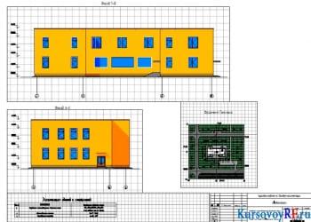 Создание проекта двухэтажного здания из мелкоштучных элементов