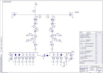 6.Принципиальная электрическая схема А1