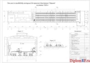 Технологическая линия по производству элементов каркасного домостроения - колонн и ригелей
