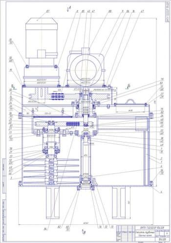 Проектирование турбинного смесителя для изготовления стержневых и формовочных смесей