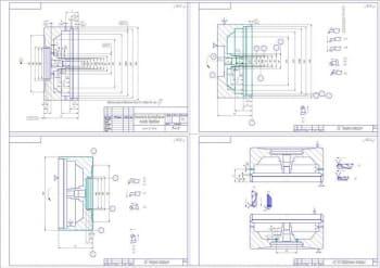 6.Технология изготовления основания барабана