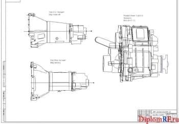 Чертеж коробки передач прототипа (формат А1)