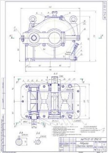 Проект привода ленточного конвейера по дисциплине «детали машин»