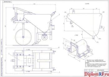 Разработка конструкции прицепного культиватора