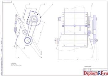 Модернизации кормоуборочного самоходного комбайна MARAL-125