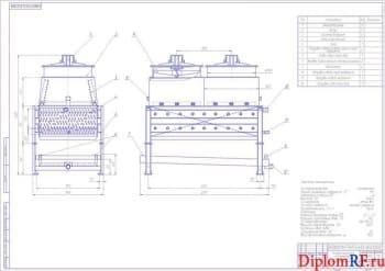 Проект конструкции камеры емкостью 2500 тонны для холодильника промышленного