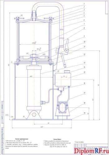 Чертеж устройства для заправки консистентного масла (формат А1)