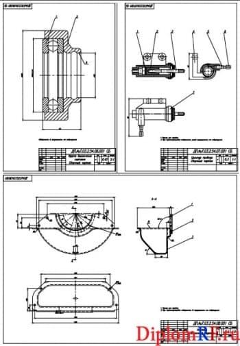 Чертеж муфты выключения сцепления, цилиндра привода, картера (формат А1)