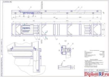 Проект шиномонтажного участка с разработкой стенда для вывешивания автомобилей