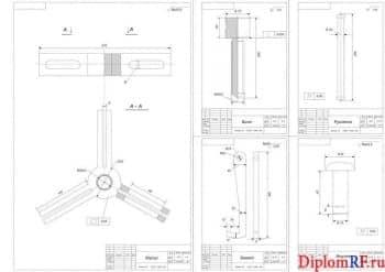 Детали съемника: корпус, захват, лапка, винт, рукоятка (формат А1)