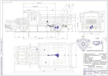 Улучшение тягово-сцепных свойств автомобиля Газ-3307 с конструктивной разработкой механизма блокировки дифференциала заднего моста