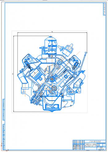 Исследование и расчет двигателя ЗИЛ-130 с системой питания на сжиженном газе