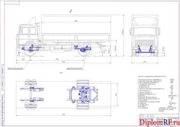 Модернизация  автомобиля МАЗ-5340 с разработкой пневморессорной подвески