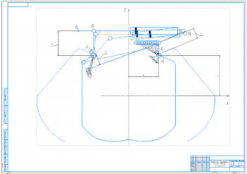 6.Кинематическая схема трелевочного бесчокерного захвата модели УТБ-0,8 на формате А1