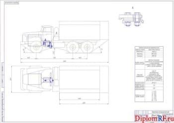 Проект бронированного автомобиля на базе Урал-4320 с конструктивной проработкой элементов трансмиссии