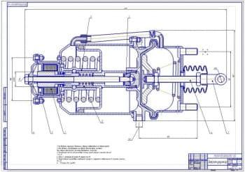 Общий вид энергоаккумулятора (ф.А1)