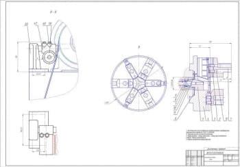 Проектирование станка на базе токарного