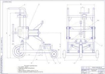 Дипломный проект по техническому обеспечению безопасных условий труда в автотранспортном цехе автотранспортной базы с конструированием устройства для снятия ступиц колес