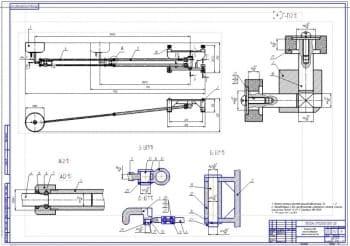 Дипломный проект на тему: Инженерное обеспечение безопасности жизнедеятельности в ремонтной мастерской ООО «Шиловское» с разработкой телескопического маслозаборного устройства