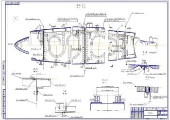 6.Сборочный чертеж киля самолета (формат А1)