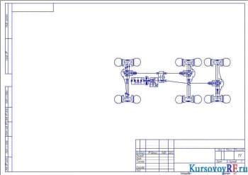 Чертеж Кинематическая схема автомобиля Газель (формат А3)
