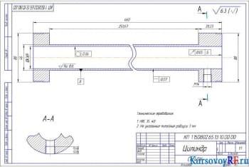 Чертеж детали цилиндра (формат А3)