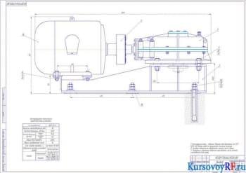 Разработка привода по заданной схеме – с использованием конического редуктора