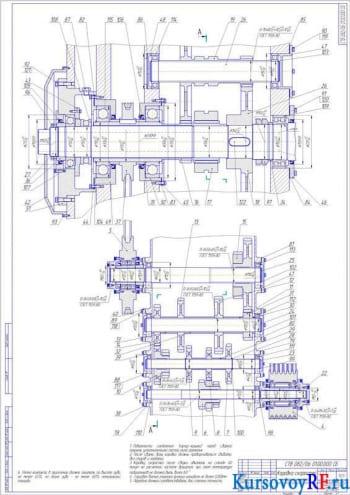 Модернизирование станка 1А616 через улучшение привода главного движения